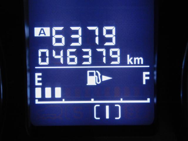 2.0i-S アイサイト メモリーナビゲーション フルセグテレビ ETC DVD再生機能 CD スマートキー ディスチャージヘッドライト 純正アルミホイール 衝突軽減ブレーキ 踏み間違いブレーキ クルーズコントロール(56枚目)