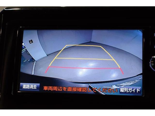 ZS フルセグテレビ メモリーナビゲーション CD DVD再生機能 バックモニター ETC 衝突軽減ブレーキ LEDヘッドライト 片側電動スライドドア スマートキー 純正アルミホイール フルエアロ(15枚目)