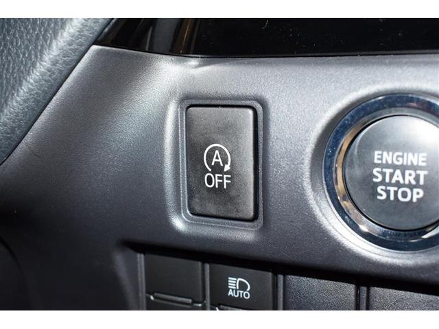 ZS フルセグテレビ メモリーナビゲーション CD DVD再生機能 バックモニター ETC 衝突軽減ブレーキ LEDヘッドライト 片側電動スライドドア スマートキー 純正アルミホイール フルエアロ(17枚目)