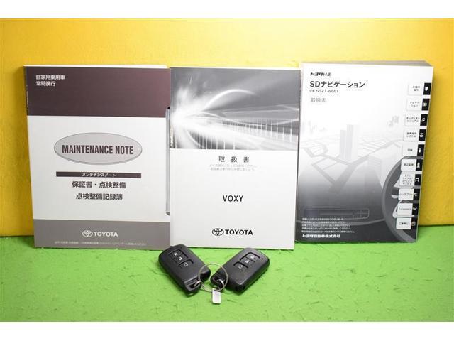 ZS フルセグテレビ メモリーナビゲーション CD DVD再生機能 バックモニター ETC 衝突軽減ブレーキ LEDヘッドライト 片側電動スライドドア スマートキー 純正アルミホイール フルエアロ(20枚目)