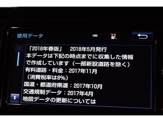 ZS フルセグテレビ メモリーナビゲーション CD DVD再生機能 バックモニター ETC 衝突軽減ブレーキ LEDヘッドライト 片側電動スライドドア スマートキー 純正アルミホイール フルエアロ(24枚目)