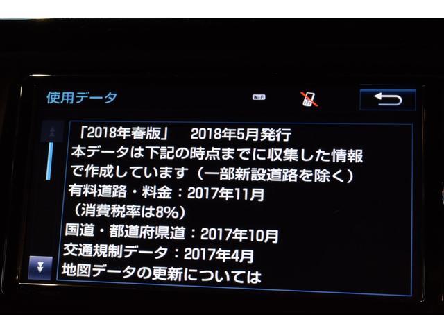 ZS フルセグテレビ メモリーナビゲーション CD DVD再生機能 バックモニター ETC 衝突軽減ブレーキ LEDヘッドライト 片側電動スライドドア スマートキー 純正アルミホイール フルエアロ(58枚目)