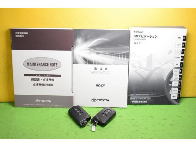 ZS フルセグテレビ メモリーナビゲーション CD DVD再生機能 バックモニター ETC 衝突軽減ブレーキ LEDヘッドライト 片側電動スライドドア スマートキー 純正アルミホイール フルエアロ(63枚目)