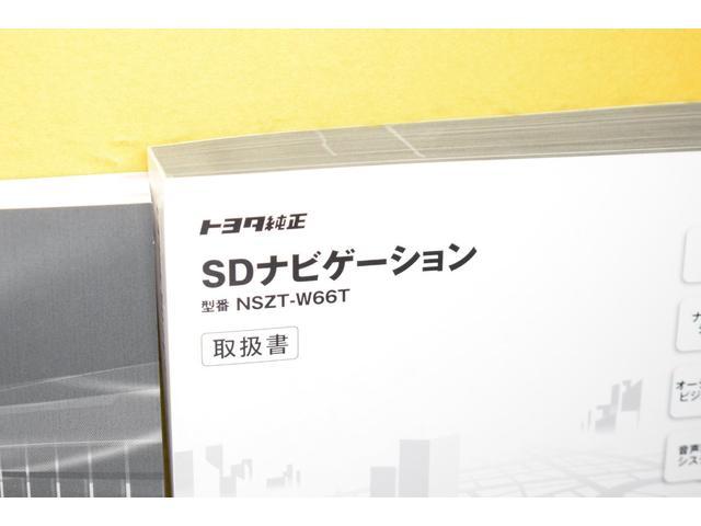 ZS フルセグテレビ メモリーナビゲーション CD DVD再生機能 バックモニター ETC 衝突軽減ブレーキ LEDヘッドライト 片側電動スライドドア スマートキー 純正アルミホイール フルエアロ(64枚目)
