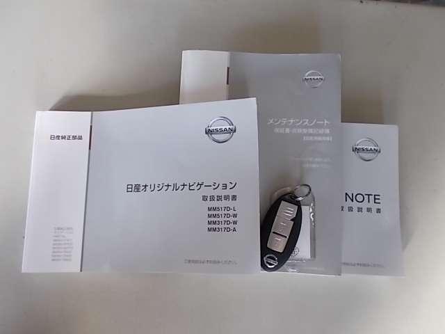 1.2 e-POWER メダリスト プレミアムホワイトインテリア(15枚目)