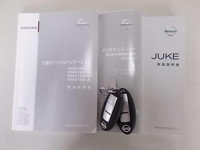 「日産」「ジューク」「SUV・クロカン」「奈良県」の中古車15