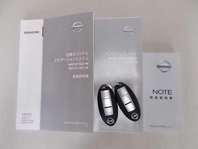 「日産」「ノート」「コンパクトカー」「奈良県」の中古車15