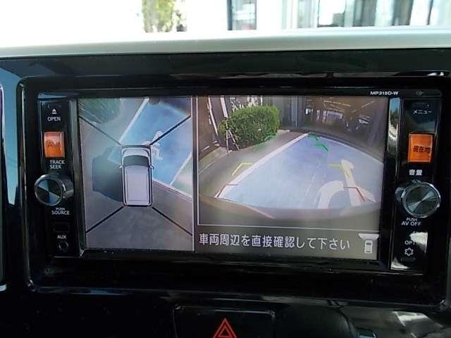 アラウンドビューモニター付きで駐車も安心☆
