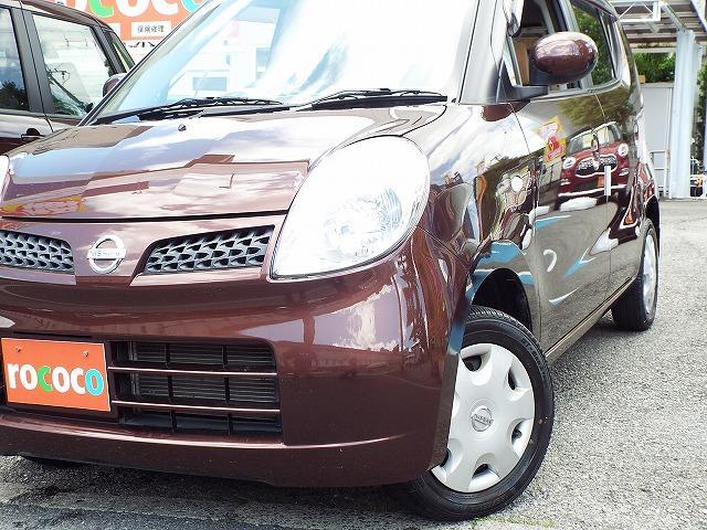 日産 モコ E スマートキー MD CD 買取車 保証付