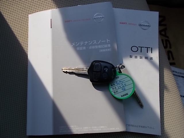 M 左後オートスライドドア キーレス CD 1オーナー車(19枚目)