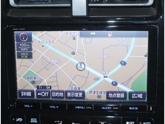 Sセーフティプラス フルセグ DVD再生 バックカメラ 衝突被害軽減システム ETC LEDヘッドランプ ワンオーナー(8枚目)