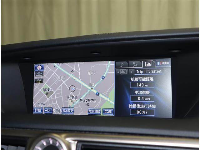 GS450h バージョンL 革シート フルセグ HDDナビ DVD再生 ミュージックプレイヤー接続可 バックカメラ 衝突被害軽減システム ETC ドラレコ LEDヘッドランプ 記録簿(8枚目)