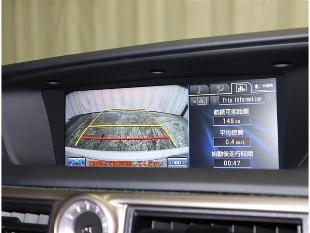 GS450h バージョンL 革シート フルセグ HDDナビ DVD再生 ミュージックプレイヤー接続可 バックカメラ 衝突被害軽減システム ETC ドラレコ LEDヘッドランプ 記録簿(9枚目)