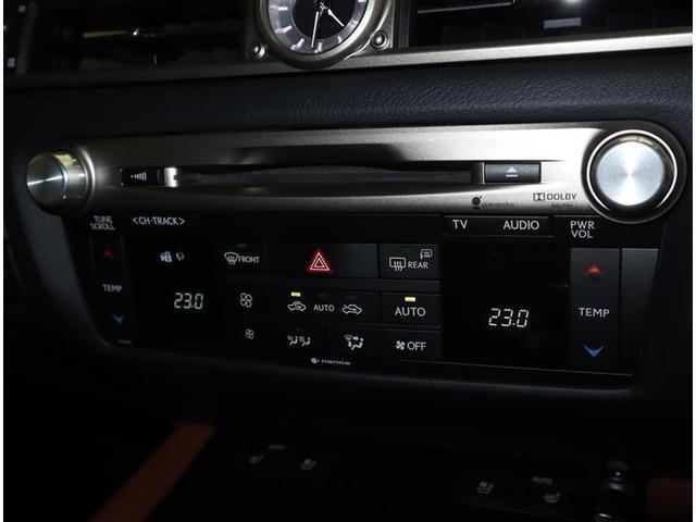 GS450h バージョンL 革シート フルセグ HDDナビ DVD再生 ミュージックプレイヤー接続可 バックカメラ 衝突被害軽減システム ETC ドラレコ LEDヘッドランプ 記録簿(10枚目)