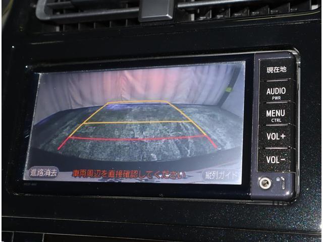 Sセーフティプラス ワンセグ メモリーナビ ミュージックプレイヤー接続可 バックカメラ 衝突被害軽減システム LEDヘッドランプ ワンオーナー 記録簿(9枚目)