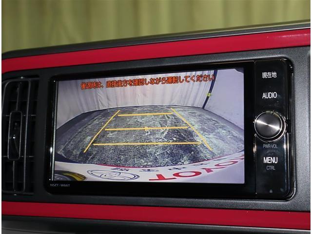 モーダ S フルセグ メモリーナビ DVD再生 バックカメラ 衝突被害軽減システム LEDヘッドランプ ワンオーナー アイドリングストップ(9枚目)