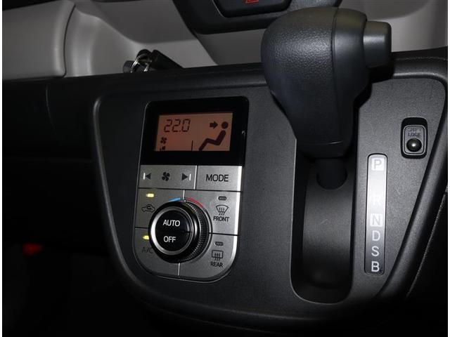 モーダ S フルセグ メモリーナビ DVD再生 バックカメラ 衝突被害軽減システム LEDヘッドランプ ワンオーナー アイドリングストップ(10枚目)