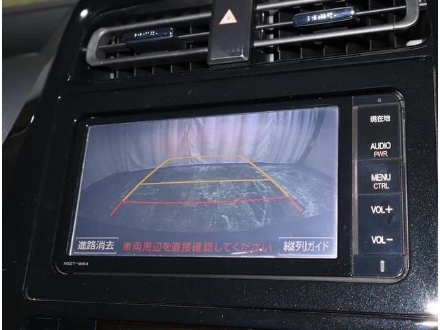 S フルセグ メモリーナビ DVD再生 バックカメラ 衝突被害軽減システム LEDヘッドランプ ワンオーナー(9枚目)