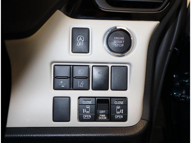 Si ダブルバイビーII フルセグ メモリーナビ DVD再生 バックカメラ 衝突被害軽減システム ETC 両側電動スライド LEDヘッドランプ ウオークスルー 乗車定員7人 3列シート ワンオーナー フルエアロ(14枚目)