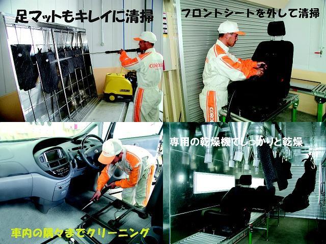 Si ダブルバイビーII フルセグ メモリーナビ DVD再生 バックカメラ 衝突被害軽減システム ETC 両側電動スライド LEDヘッドランプ ウオークスルー 乗車定員7人 3列シート ワンオーナー フルエアロ(22枚目)