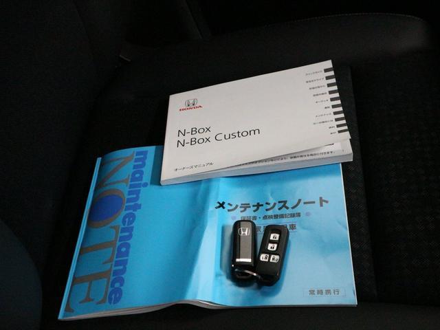 G・ターボLパッケージ ワンオーナー ナビ テレビ(20枚目)