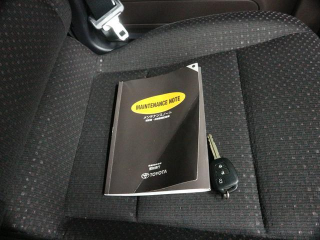 F Tバリュー認定車 ナビ フルセグ(20枚目)
