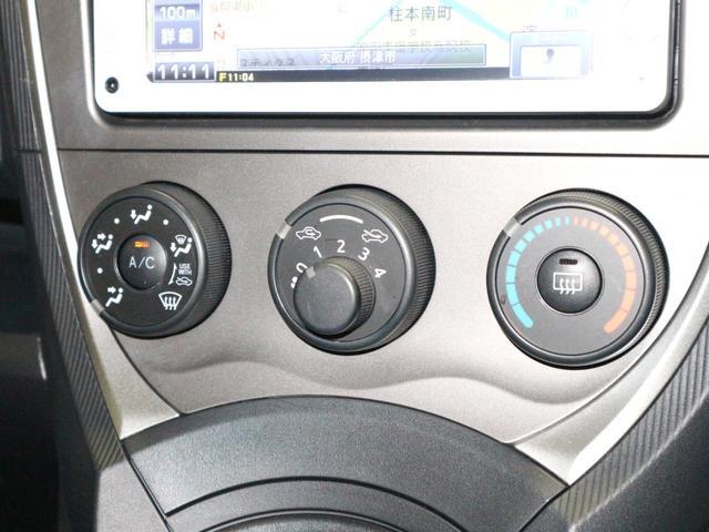X ワンオーナー Tバリュー認定車 ナビ バックモニター(9枚目)