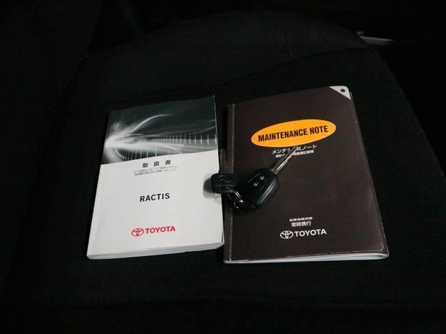 X ワンオーナー Tバリュー認定車 ナビ バックモニター(19枚目)
