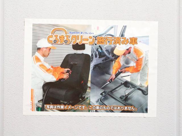 X ワンオーナー Tバリュー認定車 ナビ バックモニター(20枚目)