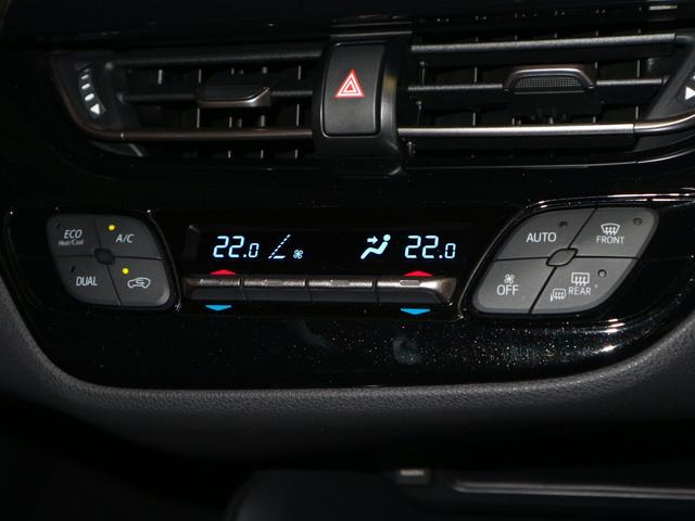 S T-valueハイブリット認定車 ナビ ETC(10枚目)