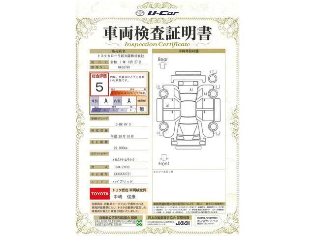 S T-valueハイブリット認定車 ナビ ETC(20枚目)