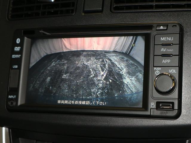 「ダイハツ」「ムーヴ」「コンパクトカー」「大阪府」の中古車9