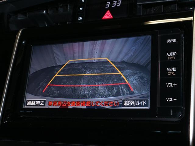 「トヨタ」「ハリアーハイブリッド」「SUV・クロカン」「大阪府」の中古車7