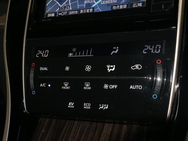 「トヨタ」「ハリアーハイブリッド」「SUV・クロカン」「大阪府」の中古車8
