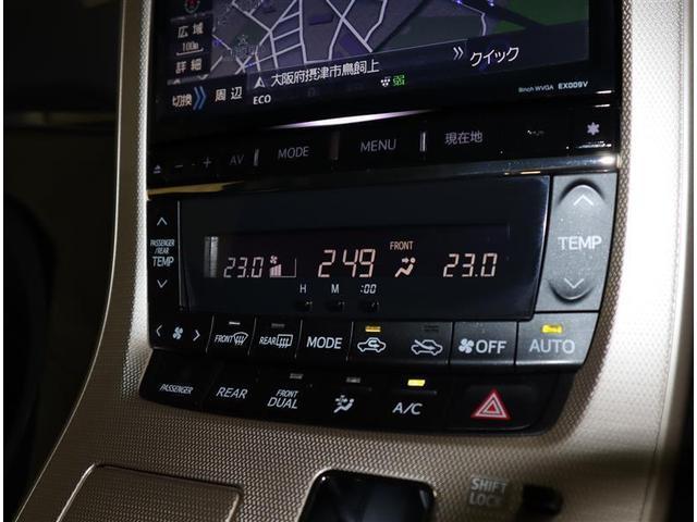240S タイプゴールド トヨタ認定中古車(11枚目)