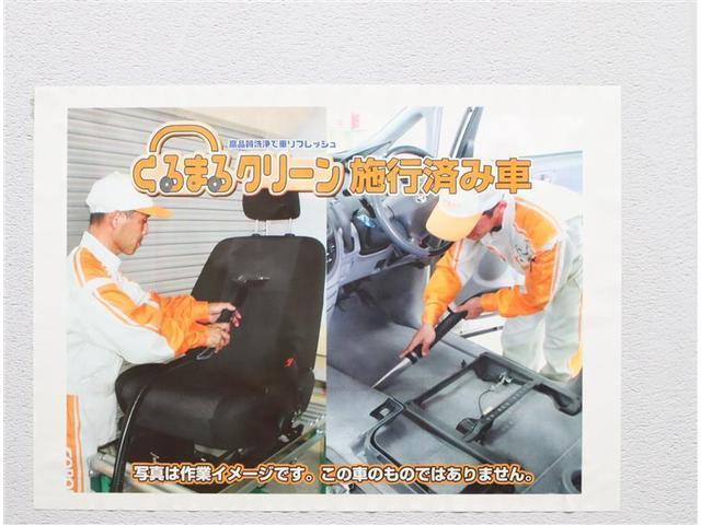 240S タイプゴールド トヨタ認定中古車(20枚目)