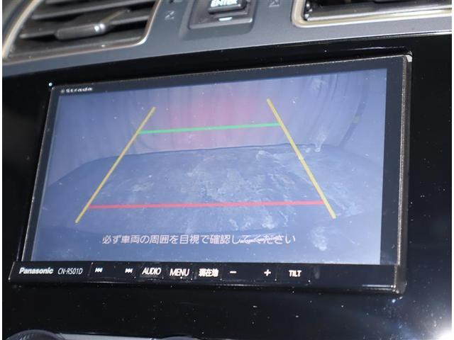 1.6i-Lアイサイト ワンオーナー車 ナビゲーション バックモニター(9枚目)
