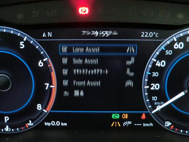 フォルクスワーゲン VW パサートヴァリアント 2.0TSI Rライン テクノロジー オールインセーフティ