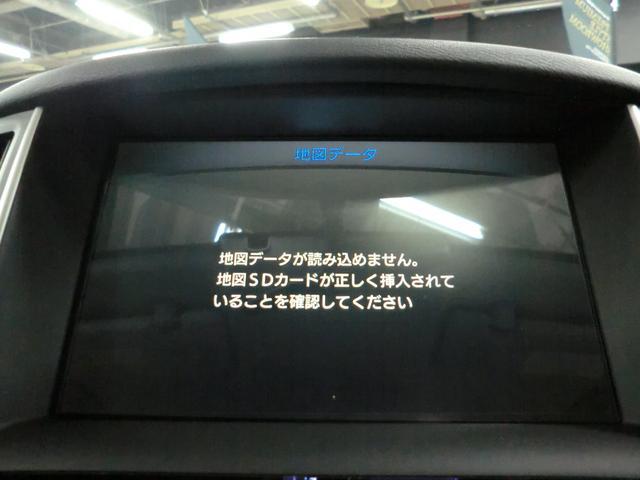 「日産」「スカイライン」「セダン」「京都府」の中古車10