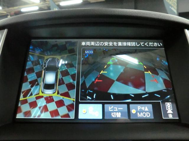 「日産」「スカイライン」「セダン」「京都府」の中古車11
