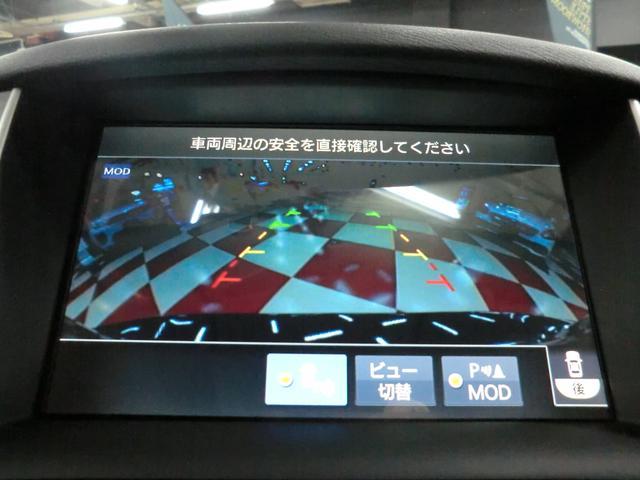 「日産」「スカイライン」「セダン」「京都府」の中古車12