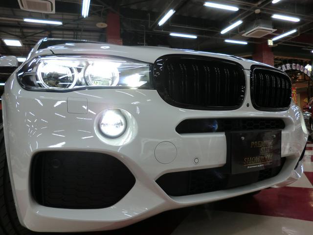 xDrive35d Mスポーツ セレクトPKG LEDライト(4枚目)