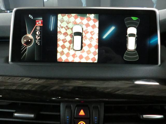 xDrive35d Mスポーツ セレクトPKG LEDライト(13枚目)