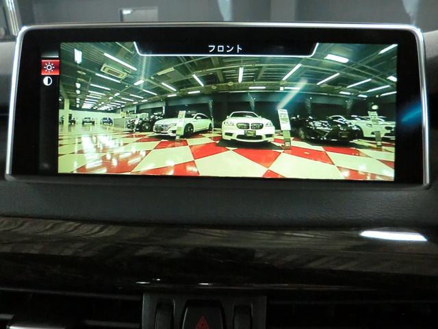 xDrive35d Mスポーツ セレクトPKG LEDライト(14枚目)