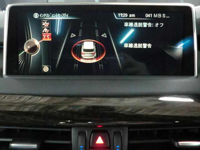 xDrive35d Mスポーツ セレクトPKG LEDライト(16枚目)