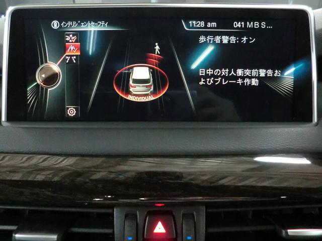 xDrive35d Mスポーツ セレクトPKG LEDライト(17枚目)