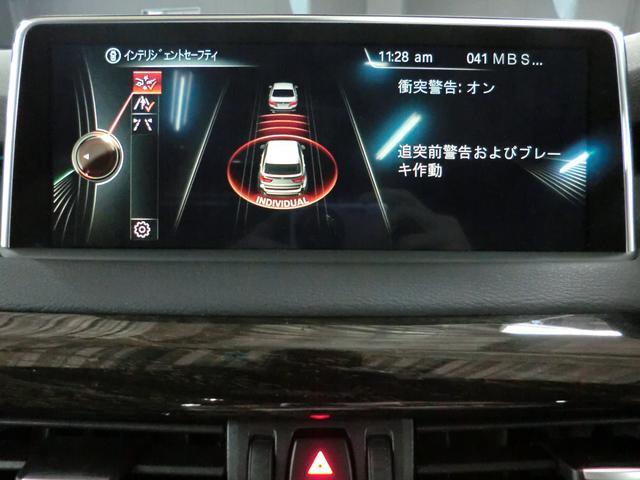 xDrive35d Mスポーツ セレクトPKG LEDライト(18枚目)