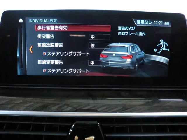 523dツーリング Mスポーツ ハイラインパッケージ(18枚目)