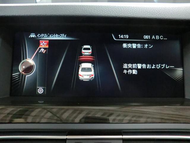 528i Mスポーツ 電動ガラスルーフ ブラックレザーシート(13枚目)
