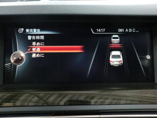 528i Mスポーツ 電動ガラスルーフ ブラックレザーシート(14枚目)